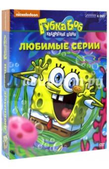 Губка Боб Квадратные Штаны. Любимые серии мультфильма (6 DVD)