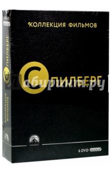 Коллекция фильмов С. Спилберга (6 DVD) от Лабиринт