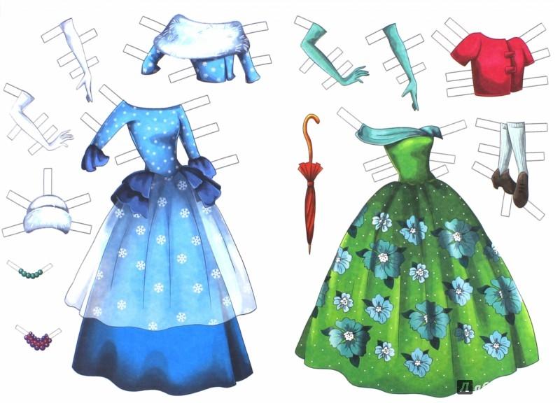 Иллюстрация 1 из 23 для Вырезалки. Золушка | Лабиринт - игрушки. Источник: Лабиринт