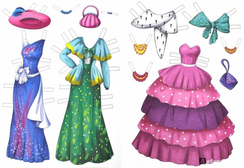 Иллюстрация 1 из 27 для Любимая принцесса | Лабиринт - игрушки. Источник: Лабиринт