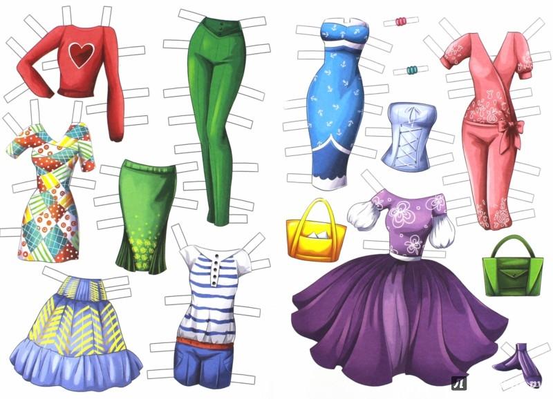 Иллюстрация 1 из 22 для Русалочка | Лабиринт - игрушки. Источник: Лабиринт