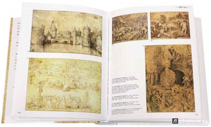 Иллюстрация 1 из 28 для 1000 шедевров. Рисунок - Чарльз, Карл | Лабиринт - книги. Источник: Лабиринт