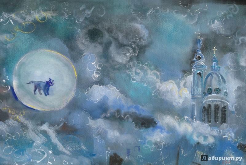 Иллюстрация 1 из 82 для Сказка про лунный свет - Нина Гернет | Лабиринт - книги. Источник: Лабиринт