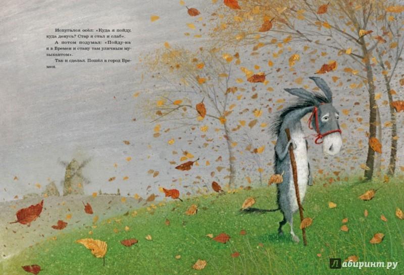 Иллюстрация 1 из 128 для Бременские музыканты - Гримм Якоб и Вильгельм | Лабиринт - книги. Источник: Лабиринт