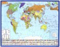 Политическая карта мира. Гербы и флаги
