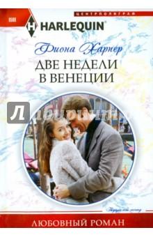 Рецензии на любовные романы 9876