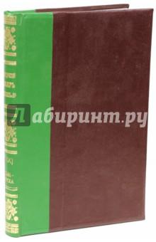 Энциклопедический словарь братьев Гранат. Том 41(IX) Торсгави-Тунгуска