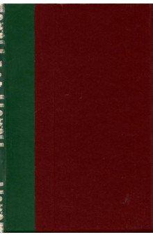 Энциклопедический словарь братьев Гранат. Том 41(I а) Деятели СССР