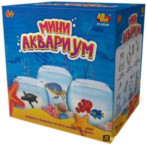 Иллюстрация 1 из 2 для Мини аквариум с рыбкой (11х6х9,9х11,6) (РТ-00296) | Лабиринт - игрушки. Источник: Лабиринт