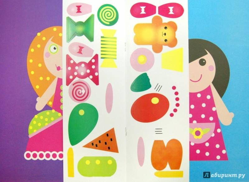 Иллюстрация 1 из 24 для Длинноножки. Принцесса | Лабиринт - книги. Источник: Лабиринт