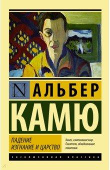 География 6 класс учебник читать украина
