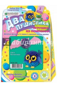 Купить Набор для детского творчества. Изготовление игрушки Два пушистика. Сова и Летучая мышь (АИ 01-205), Клевер, Изготовление мягкой игрушки