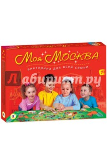 Викторина Моя Москва (2639) webmoney карточки в туле