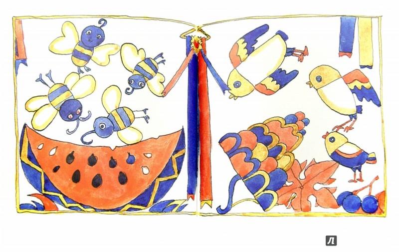 Иллюстрация 1 из 10 для Феномен сознания-2 - Владимир Солнцев | Лабиринт - книги. Источник: Лабиринт