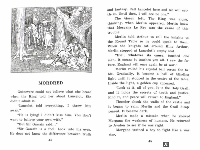 Иллюстрация 1 из 7 для Экскалибур. Меч короля Артура (+CDmp3) | Лабиринт - книги. Источник: Лабиринт