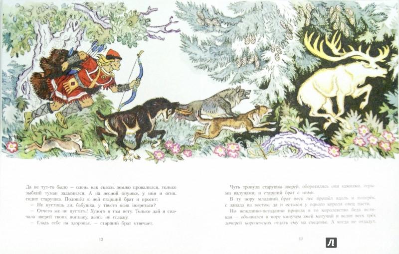 Иллюстрация 1 из 54 для Белый олень | Лабиринт - книги. Источник: Лабиринт