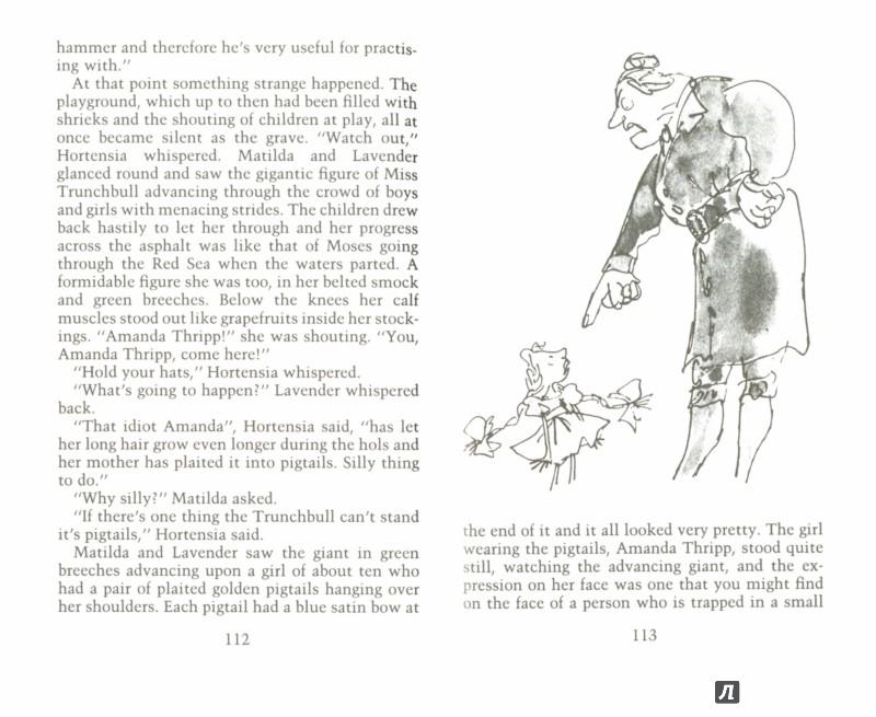 Иллюстрация 1 из 11 для Matilda - Roald Dahl | Лабиринт - книги. Источник: Лабиринт