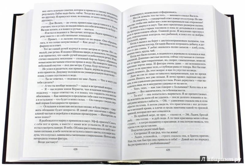 Иллюстрация 1 из 31 для Объектный подход: Объектный подход; Необъявленная переменная; Точка сборки - Руслан Ароматов | Лабиринт - книги. Источник: Лабиринт