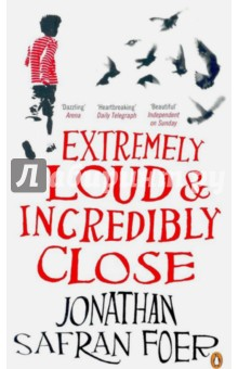 Extremely Loud & Incredibly Close foer j s extremely loud