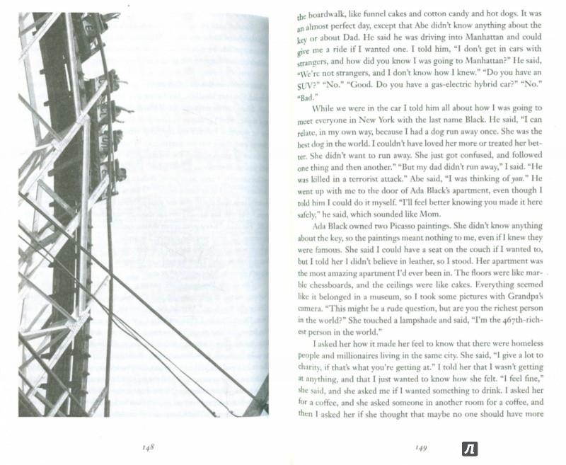 Иллюстрация 1 из 10 для Extremely Loud & Incredibly Close - Jonathan Foer | Лабиринт - книги. Источник: Лабиринт