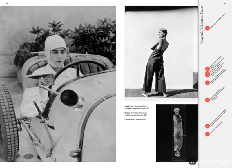 Иллюстрация 1 из 26 для Фотографы. Заглянувшие в будущее - Уорнер Мэриен | Лабиринт - книги. Источник: Лабиринт