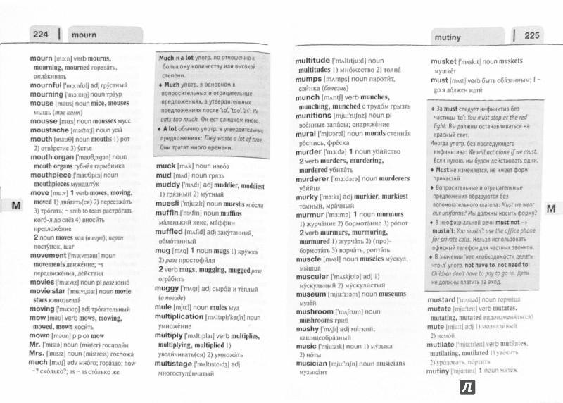 Иллюстрация 1 из 13 для Современный англо-русский словарь с грамматическим приложением - Виктория Державина   Лабиринт - книги. Источник: Лабиринт