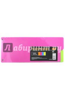 Пластиковые разделители для папок с кольцевым механизмом (12 штук, 4 цвета) (85502)
