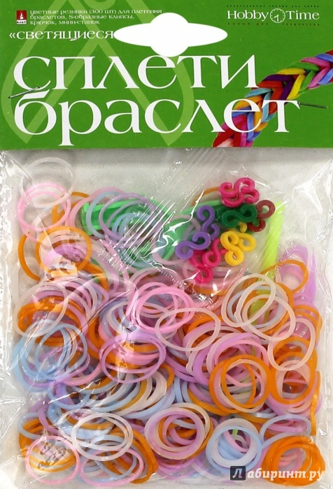 Иллюстрация 1 из 9 для Набор резинок для плетения. 300 штук. Светящиеся (21-300/02) | Лабиринт - игрушки. Источник: Лабиринт