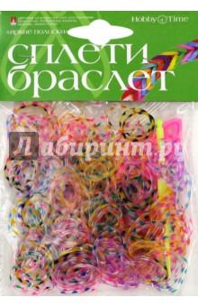 """Набор для резинок для плетения 300 штук """"Яркие полоски"""", в ассортименте (21-300/04)"""