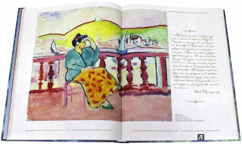 Иллюстрация 1 из 17 для Утраченный музей. Шедевры живописи из Музея нового западного искусства (шелк) - Екатерина Громова | Лабиринт - книги. Источник: Лабиринт