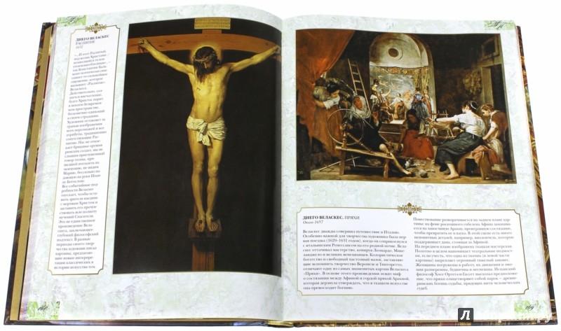 Иллюстрация 1 из 9 для Музеи мира. Коллекция живописи - Василенко, Геташвили, Дмитриевская | Лабиринт - книги. Источник: Лабиринт