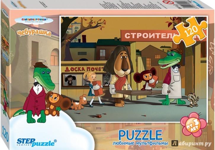 Иллюстрация 1 из 14 для Step Puzzle-120 Союзмультфильм, в ассортименте (75028) | Лабиринт - игрушки. Источник: Лабиринт