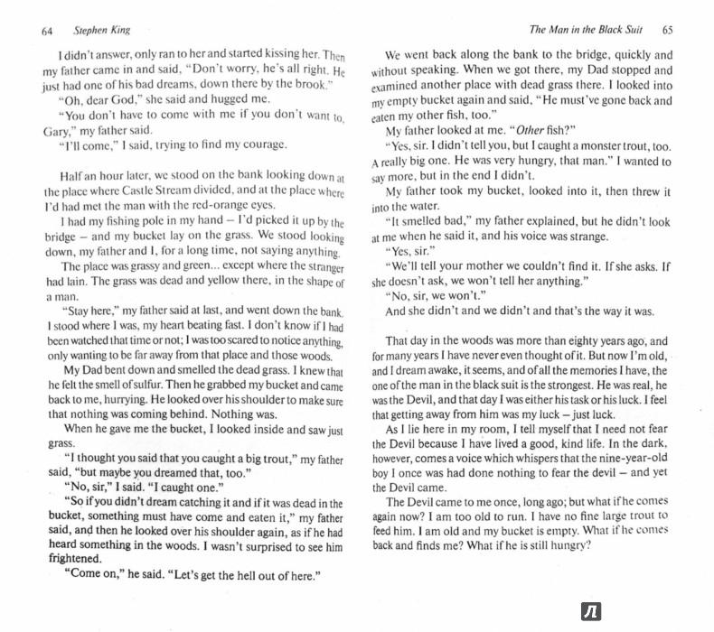 Иллюстрация 1 из 20 для The Man in the Black Suit - Stephen King   Лабиринт - книги. Источник: Лабиринт