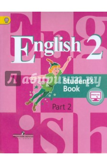 Английский язык. 2 класс. Учебник для общеобразоват. организаций. В 2-х частях. Часть 2. ФГОС ФП