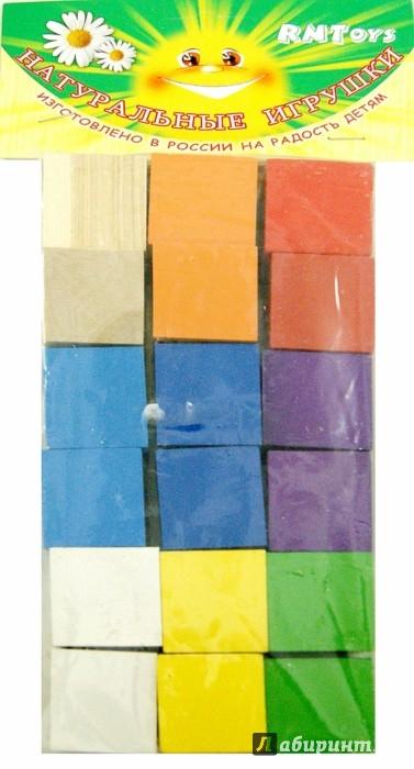 Иллюстрация 1 из 9 для Кубики цветные, 18 штук (Д-635) | Лабиринт - игрушки. Источник: Лабиринт