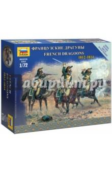 Купить Французские драгуны 1812-1814, 1/72 (6812), Звезда, Пластиковые модели: Солдаты