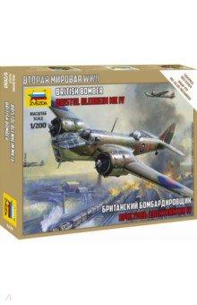 Британский бомбардировщик Бристоль Бленхейм MK-IV (6230)