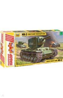 Купить Советский тяжелый танк КВ-2 (М:1/35) (3608П), Звезда, Бронетехника и военные автомобили (1:35)