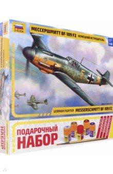 Самолет Мессершмитт BF-109 F2 (М:1/48) (4802П) немецкий истребитель мессершмитт bf 109 f2 1 48