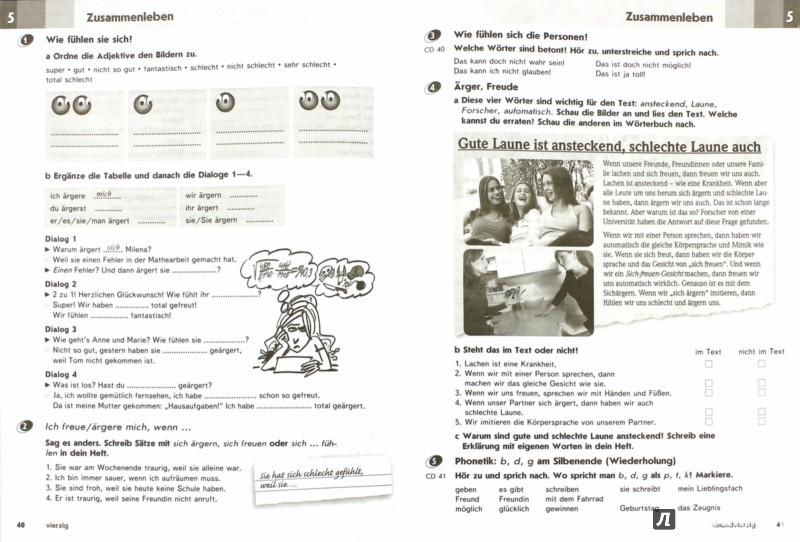 Иллюстрация 1 из 24 для Немецкий язык. 7 класс. Рабочая тетрадь - Аверин, Джин, Рорман | Лабиринт - книги. Источник: Лабиринт