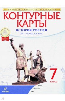reshebnik-10-klass-istoriya-danilov-i-kosulina-chitat-uchebnika-bogatskogo-biznes-kurs