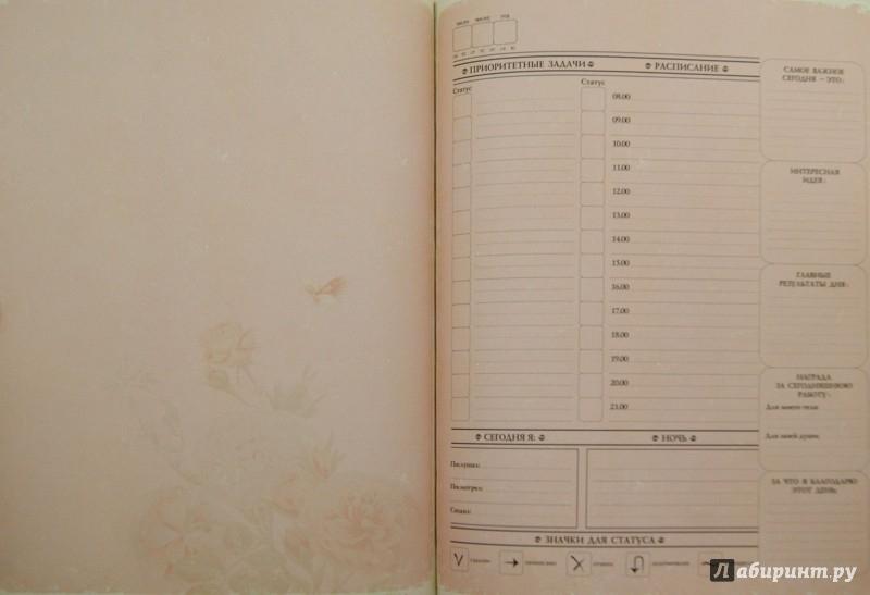 Иллюстрация 1 из 5 для Планируй! Ежедневник творческого человека. А5 | Лабиринт - канцтовы. Источник: Лабиринт