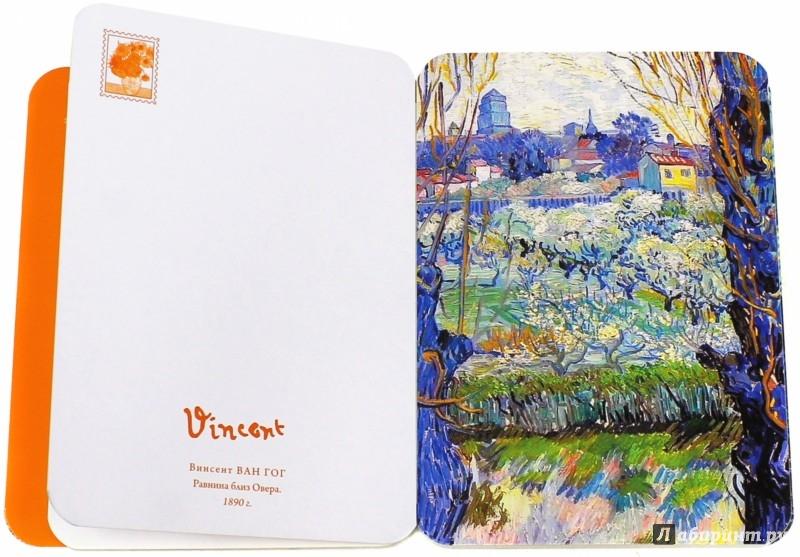 Иллюстрация 1 из 39 для Ван Гог Винсент. Шедевры живописи. Книга-открытка | Лабиринт - сувениры. Источник: Лабиринт