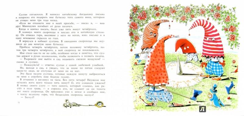 Иллюстрация 1 из 57 для Приключения барона Мюнхаузена - Рудольф Распе | Лабиринт - книги. Источник: Лабиринт