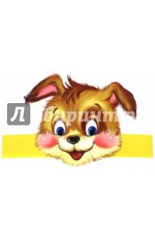 Маска-ободок Собачка (МА-8476)