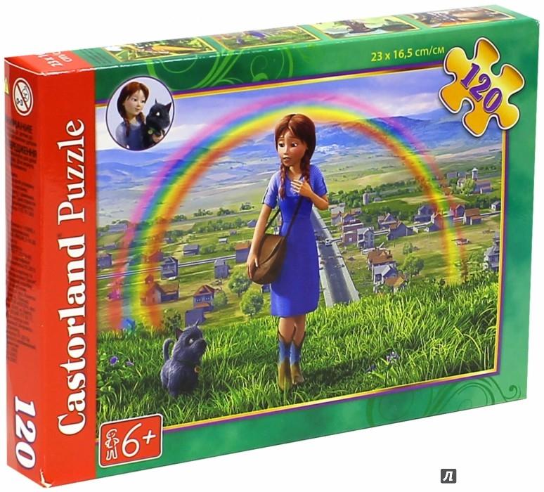 Иллюстрация 1 из 2 для Puzzle-120 MINI Страна Оз (A-PUM120-OZ) | Лабиринт - игрушки. Источник: Лабиринт