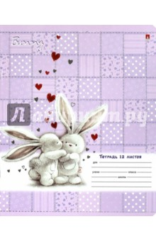 """Тетрадь школьная """"Зайчата"""" (12 листов, клетка, в ассортименте) (7-12-999/1)"""