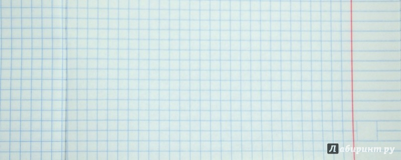 """Иллюстрация 1 из 6 для Тетрадь школьная """"Зайчата"""" (18 листов, клетка, в ассортименте) (7-18-1045/1)   Лабиринт - канцтовы. Источник: Лабиринт"""