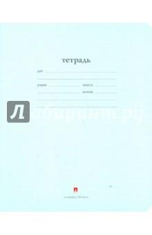 """Тетрадь школьная """"Народная"""" (24 листа, линейка) (7-24-114/2)"""