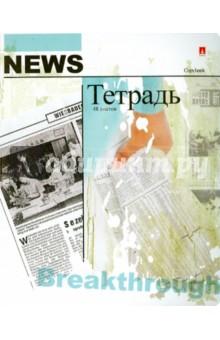 """Тетрадь общая """"Газета"""" (48 листов, клетка, в ассортименте) (7-48-445 Д)"""